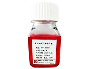 竞博jbo官方下载胰蛋白酶细胞消化液