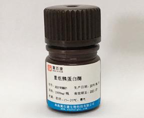 竞博jbo官方下载胰蛋白酶(Trypsin,EC 3.4.21.4)